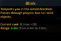 Blink Details.png