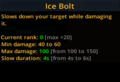 Ice Bolt Details.png