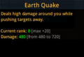 Earth Quake Details.png