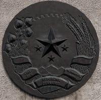 CPD Emblem2.png