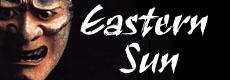 Eastern Sun Wiki Logo.jpg