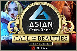 Cosmetic icon Asian Cyber Games Call for the Beauties.png
