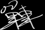 TI5 Autograph danche.png