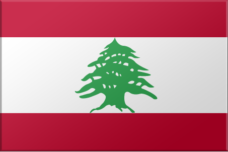 File:Flag Lebanon.png