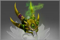 Cosmetic icon Skull of the Narcissistic Leech.png