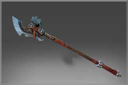 Cosmetic icon Lance of Harsh Sojourn.png