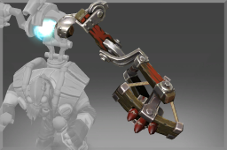Cosmetic icon Ballista of the Fortified Fabricator.png
