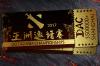 Dota 2 Asia Championships 2017