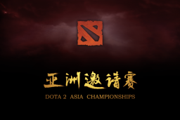 Cosmetic icon Dota 2 Asia Championship 2015 (Ticket).png