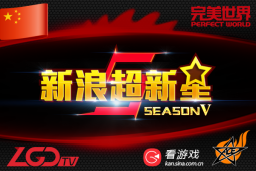 Cosmetic icon Sina Cup Season 5.png