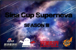 Cosmetic icon Sina Cup Supernova Season 3.png