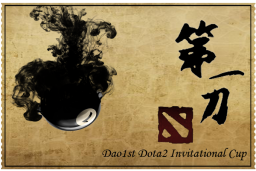 Cosmetic icon Dao1st Invitational Cup.png