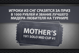 Cosmetic icon Tournament Of Mother 1v1 Solo Mid 1.png