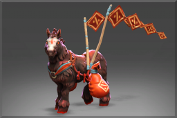 Cosmetic icon Redhoof.png