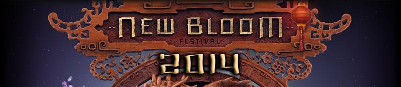 Banner-newbloom2014.jpg