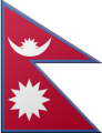 Flag Nepal.png