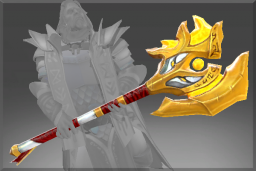 Cosmetic icon Mace of Heavenly Light.png