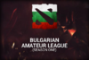 Bulgarian Amateur League Season One (Ticket)
