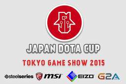 Cosmetic icon Japan Dota Cup TOKYO GAME SHOW 2015.png