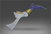Treasure Key of the Shaper Divine