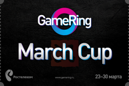Cosmetic icon GameRing Dota 2 March Cup.png