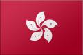 Flag Hong Kong.png
