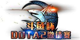 DouyuTV Dota 2 Tournament.png