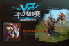 VPGame Pro League Bundle