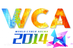Cosmetic icon World Cyber Arena.png