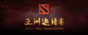 link=Asia Championships 2015