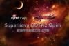 Sina Cup Supernova Dota 2 Open