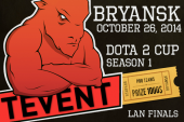 TEvent Dota 2 Season 1 Ticket