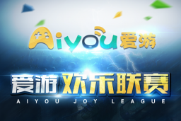 Cosmetic icon Aiyou Joy League.png