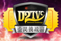 D2TV League Season 1