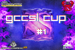 Cosmetic icon GCCSL Cup Lan 1.png