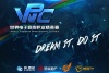 WPC World Esports Professional Classic