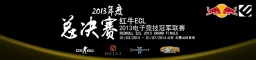 Redbull ecl 2014 logo.jpg