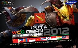 Wcg 2012 logo.png