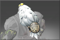Cosmetic icon Mane of the Demon Stone.png