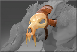 Skull of the Ravager.png