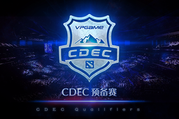 Cosmetic icon CDEC Qualifiers.png