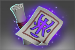 Cosmetic icon Recipe Master Artificer's Hammer.png
