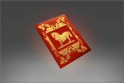 Cosmetic icon Crimson Parcel.png