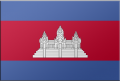 Flag Cambodia.png