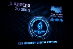 Cosmetic icon Techlabs Moscow Cup 2014 Ticket.png