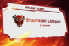 Stavropol Dota League