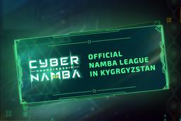 Cosmetic icon Cyber Namba Championship.png