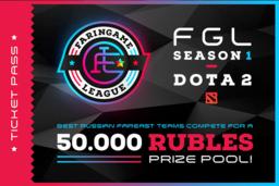 Cosmetic icon Faringame League Season 1.png
