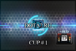 Cosmetic icon Dota2.ru Cup 1 Bundle.png