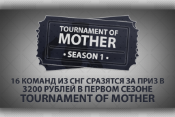 Cosmetic icon Tournament of Mother Season 1.png